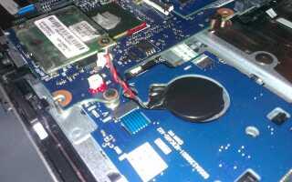 Батарейка bios в ноутбуке
