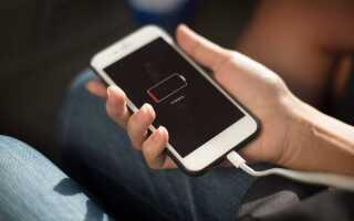 Можно ли пользоваться телефоном во время зарядки аккумулятора