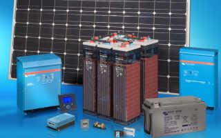 Аккумулятор для солнечных батарей – как выбрать?