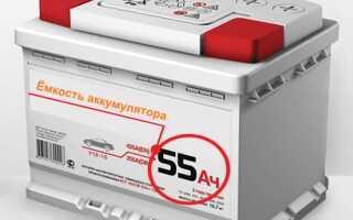 Характеристики аккумуляторных батарей