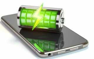 Как откалибровать батарею самостоятельно – проверенные способы