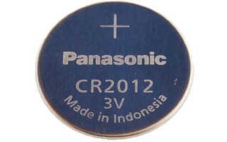 Все о батарейке для часов CR2012