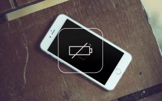 Почему телефон может не заряжаться на 100 процентов