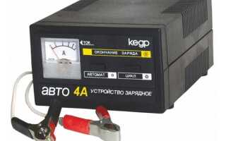 Линейка зарядных устройств для аккумуляторов «Кедр»