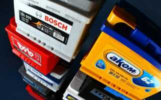Сколько весит аккумулятор?