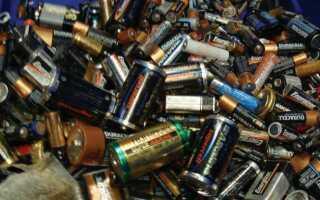 В чем вред батареек для окружающей среды?