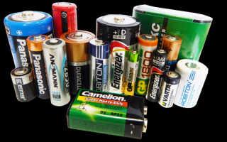 Срок годности батареек — как узнать?