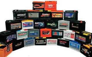 Типы аккумуляторных батарей для авто