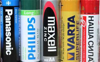 Как выглядят батарейки АА