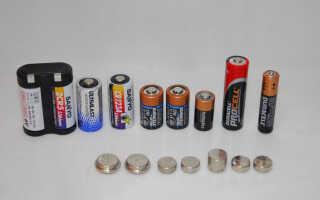Какие бывают виды и типы батареек?