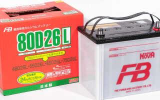 Аккумулятор Furukawa Battery Super Nova 80D26L