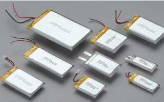 Как правильно заряжать литий-полимерные аккумуляторы и что они из себя представляют
