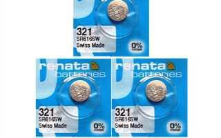 Обзор батарейки Renata 321 – аналоги и параметры