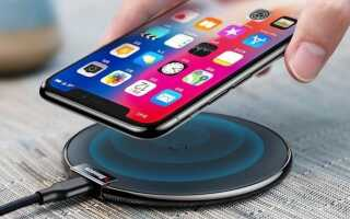 Как работает беспроводная зарядка для телефона и как ее сделать самостоятельно?