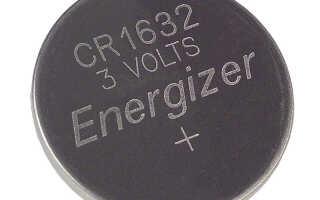 Все о батарейке CR1632 – характеристики и аналоги