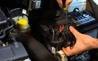 Демонтаж аккумулятора в автомобиле Фольксваген Поло, пошаговые действия