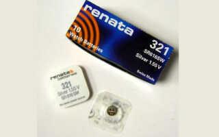 Батарейка Renata 321 – аналоги и характеристики