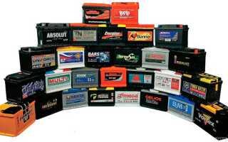 Аккумуляторные батареи: виды и применение, какой лучше выбрать для автомобиля