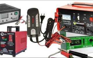 Какие существуют типы зарядных устройств и чем они отличаются