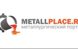 Какие бывают виды металов