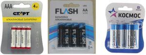 Алкалинвоые батарейки известных торговых марок