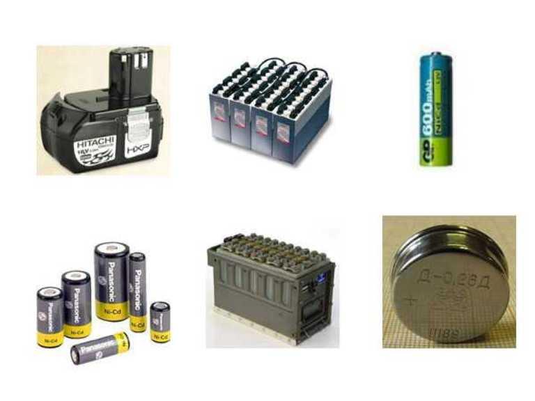 Никель кадмиевые батареи