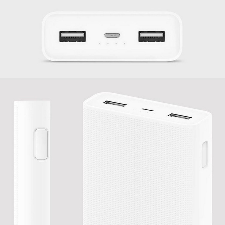 Xiaomi Mi Power Bank 2 20000 mAh