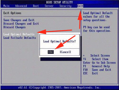 сбросить настройки BIOS
