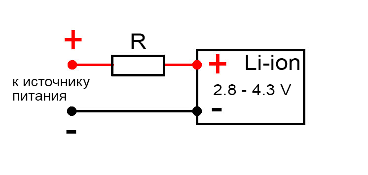Заряд li-on аккумулятора