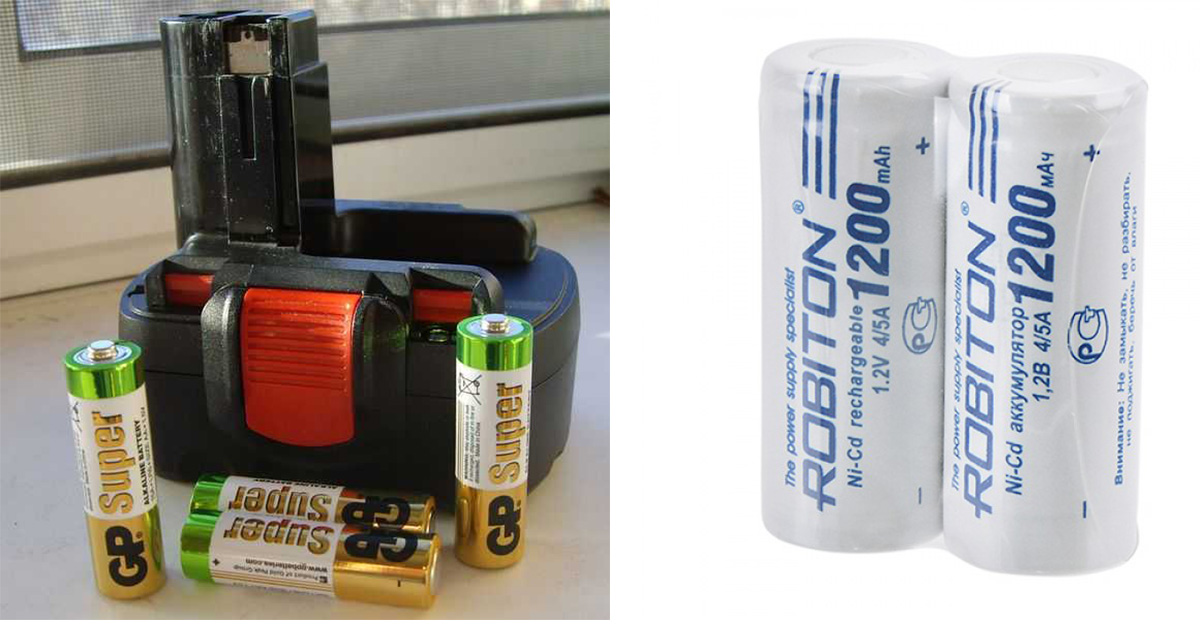 Никель-кадмиевые аккумуляторы от бытового инструмента