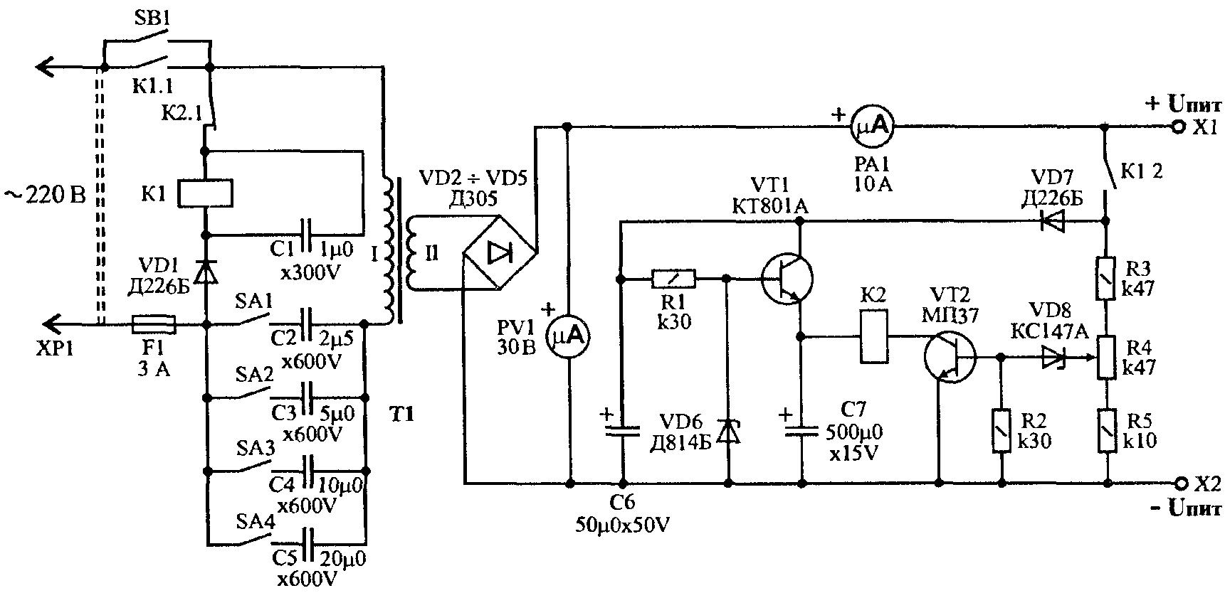 схема автоматического зарядного устройства для аккумуляторных батарей