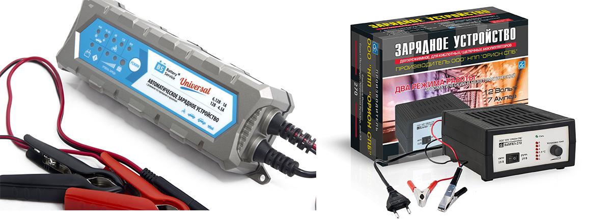 Устройства для зарядки аккумулятора на мотоцикле