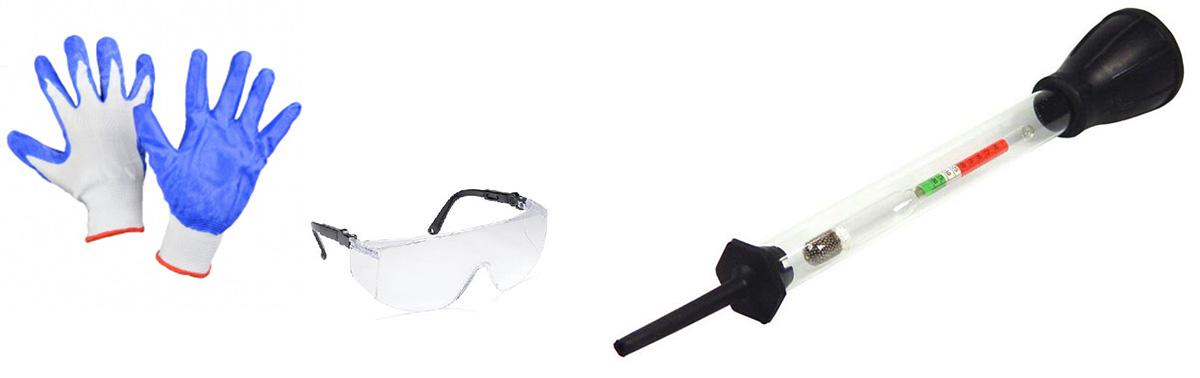 Денсиметр и защитные перчатки с очками