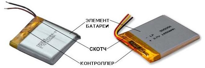 skotch-dlya-zaryada-akkumulyatora