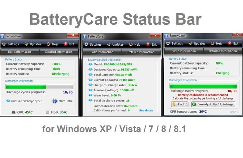 проверка емкости батареи при помощи утилиты Battery Care