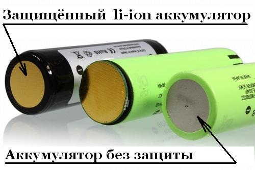 литий ионный аккумулятор