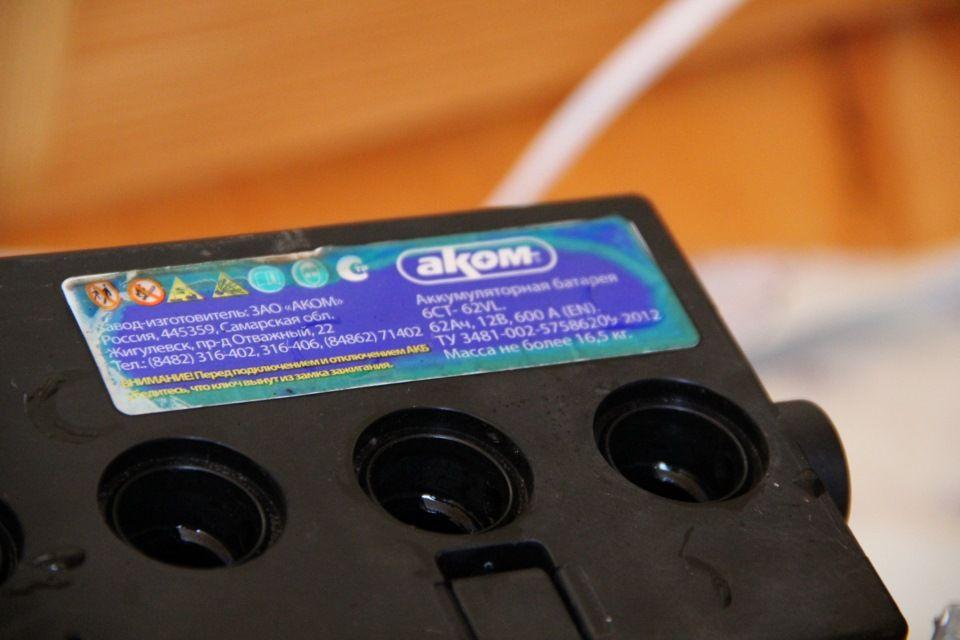 аккумулятор кипит при зарядке
