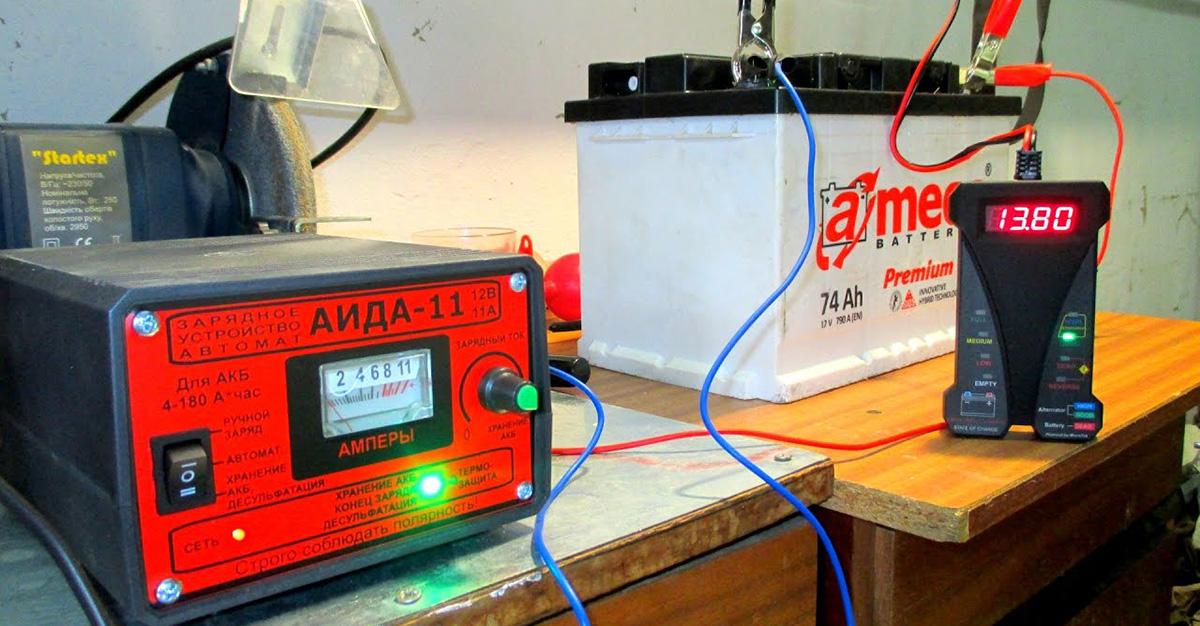 Десульфатация свинцово-кислотного аккумулятора