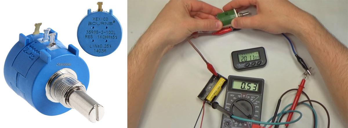 Измерение ёмкости аккумулятора с помощью переменного резистора