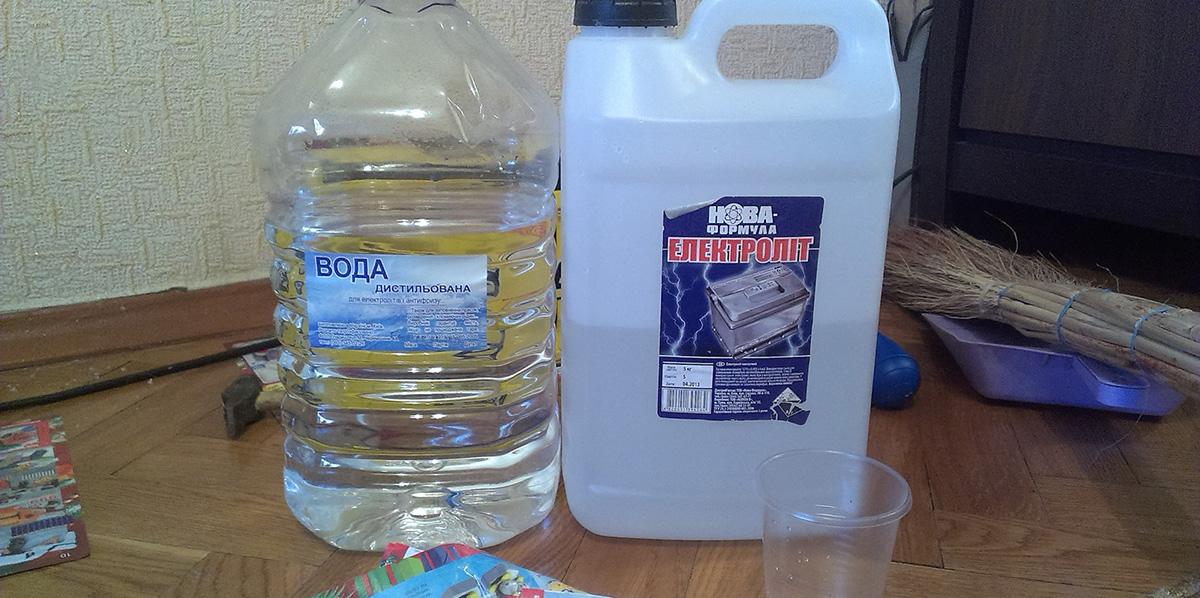Дистилированная вода и электролит для восттановления аккумулятора