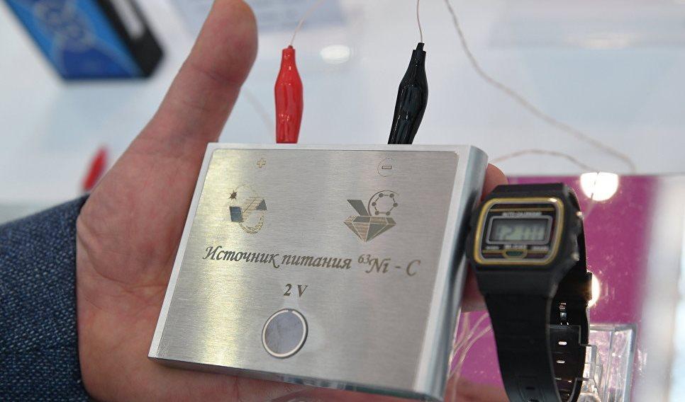 Российская атомная батарейка 2V на никеле-63 с периодом полураспада 100 лет