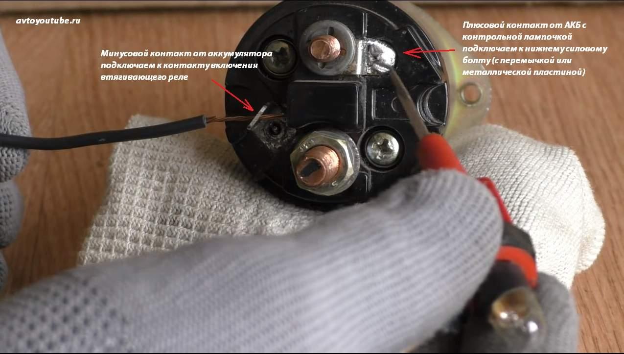 Подключение плюсового и минусового контакта