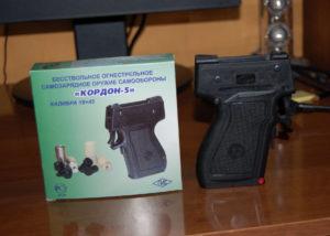 "Травматический пистолет ""Кордон"""