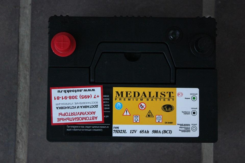 Чтобы купить качественный аккумулятор, необходимо правильно расшифровать его код
