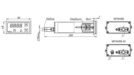 Специализированные датчики тока МТМ103 и МТМ103-01