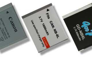 Аккумуляторы для фотоаппаратов: как выбрать для определенной модели и какие лучше